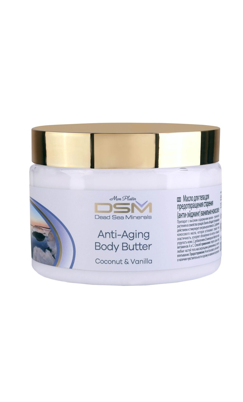 Anti-aging body butter with Coconut and Vanilla DSM