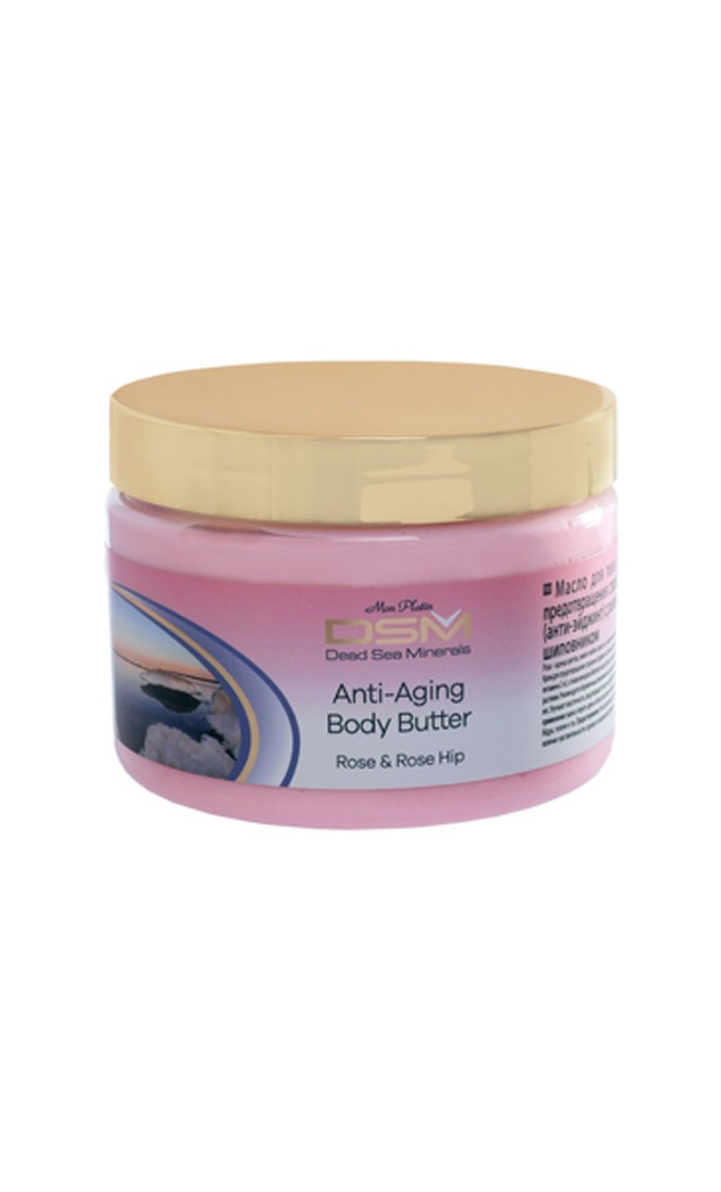 Anti-aging body butter with Rose and Rose Hip DSM