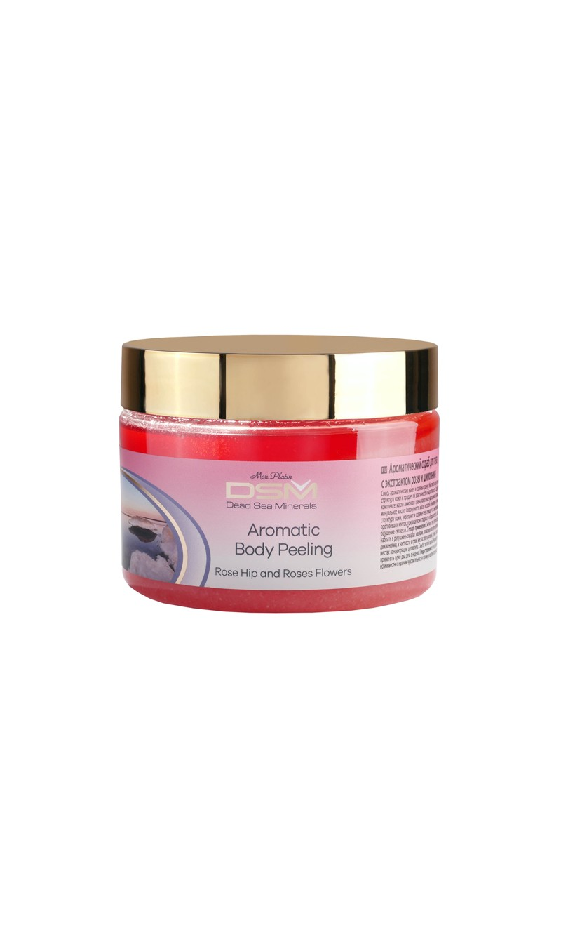 Aromatic Body Peeling scented with certain Rose Hip and Roses Flowers aroma DSM