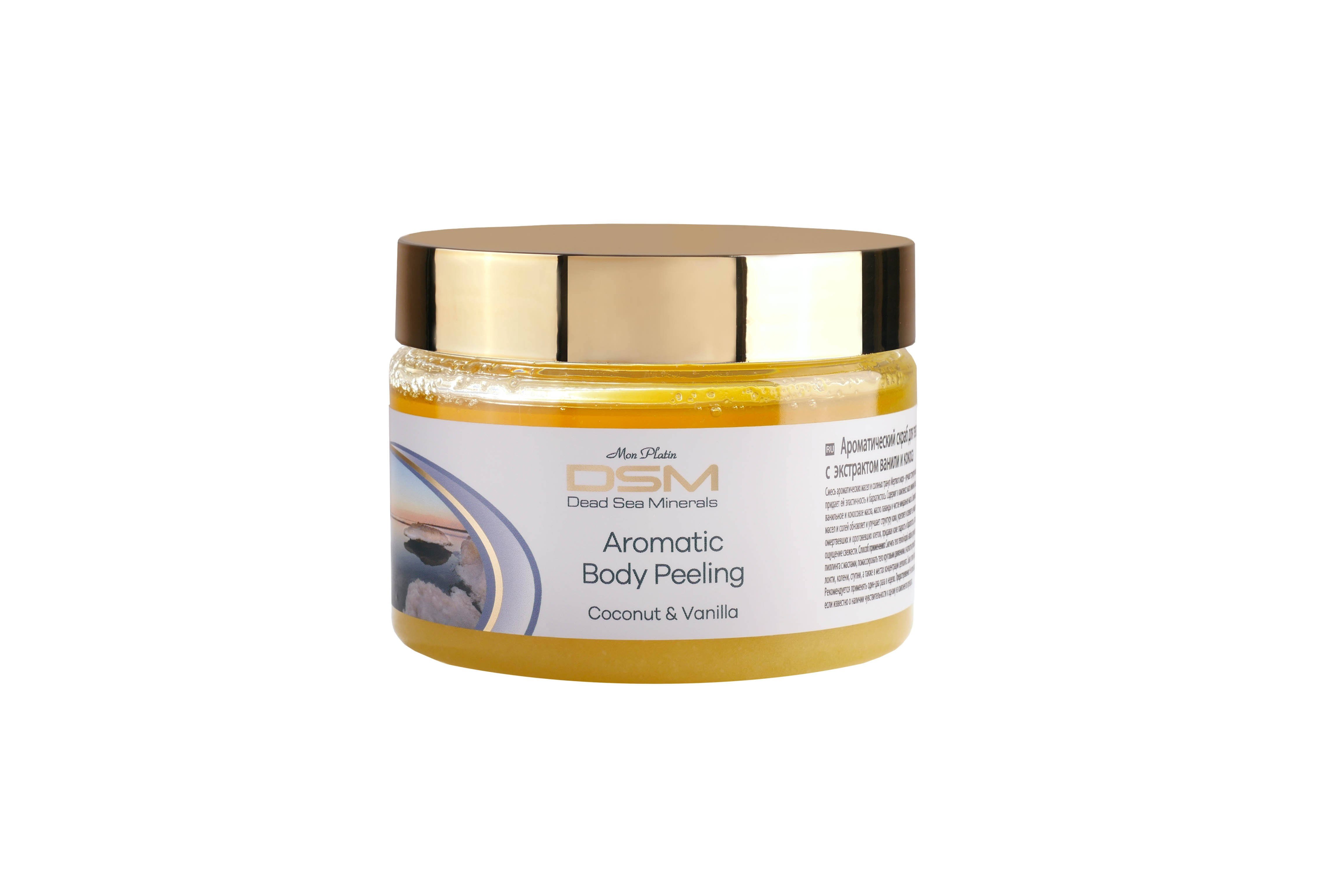 Aromatic Body Peeling scented with fine tropic odor of Coconut and Vanilla DSM
