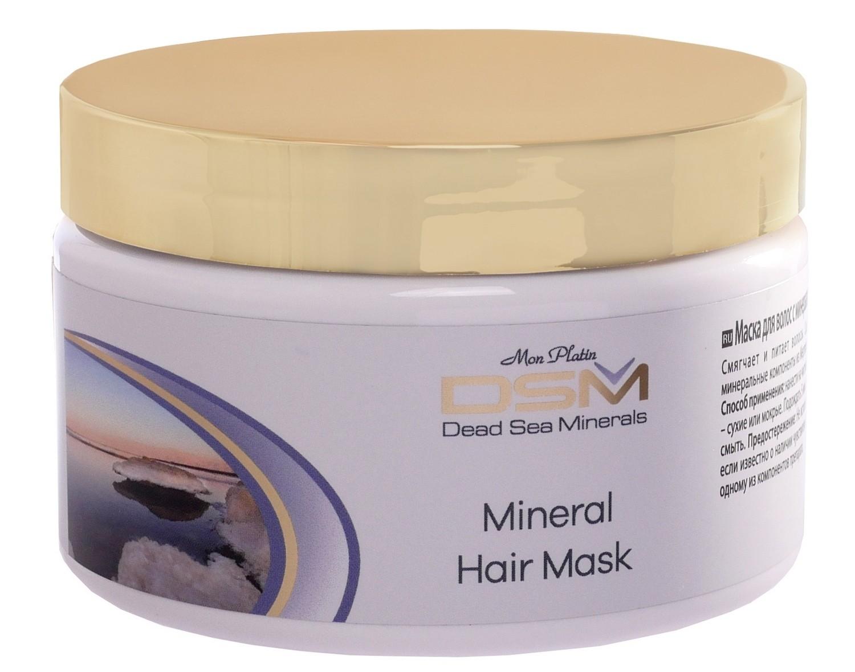 Mineral hair mask DSM