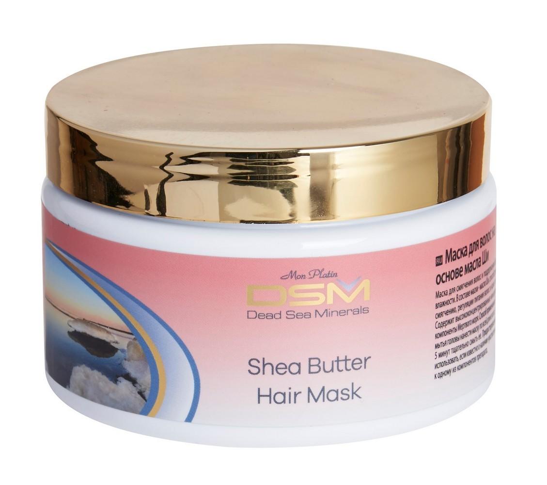 Shea butter hair mask DSM